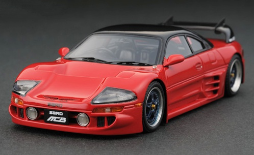 In And Out Prices >> HPI-models Toyota Sard Supra