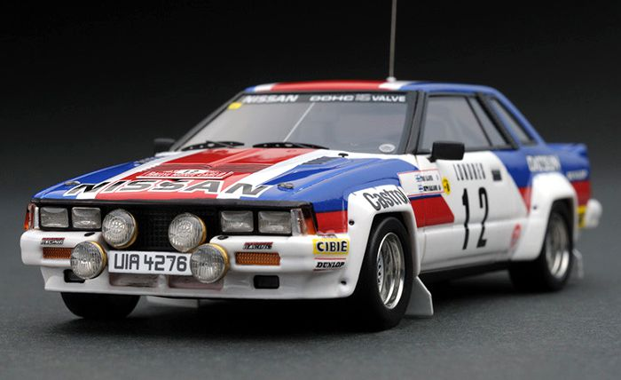 Ig Models Nissan 240 Rs